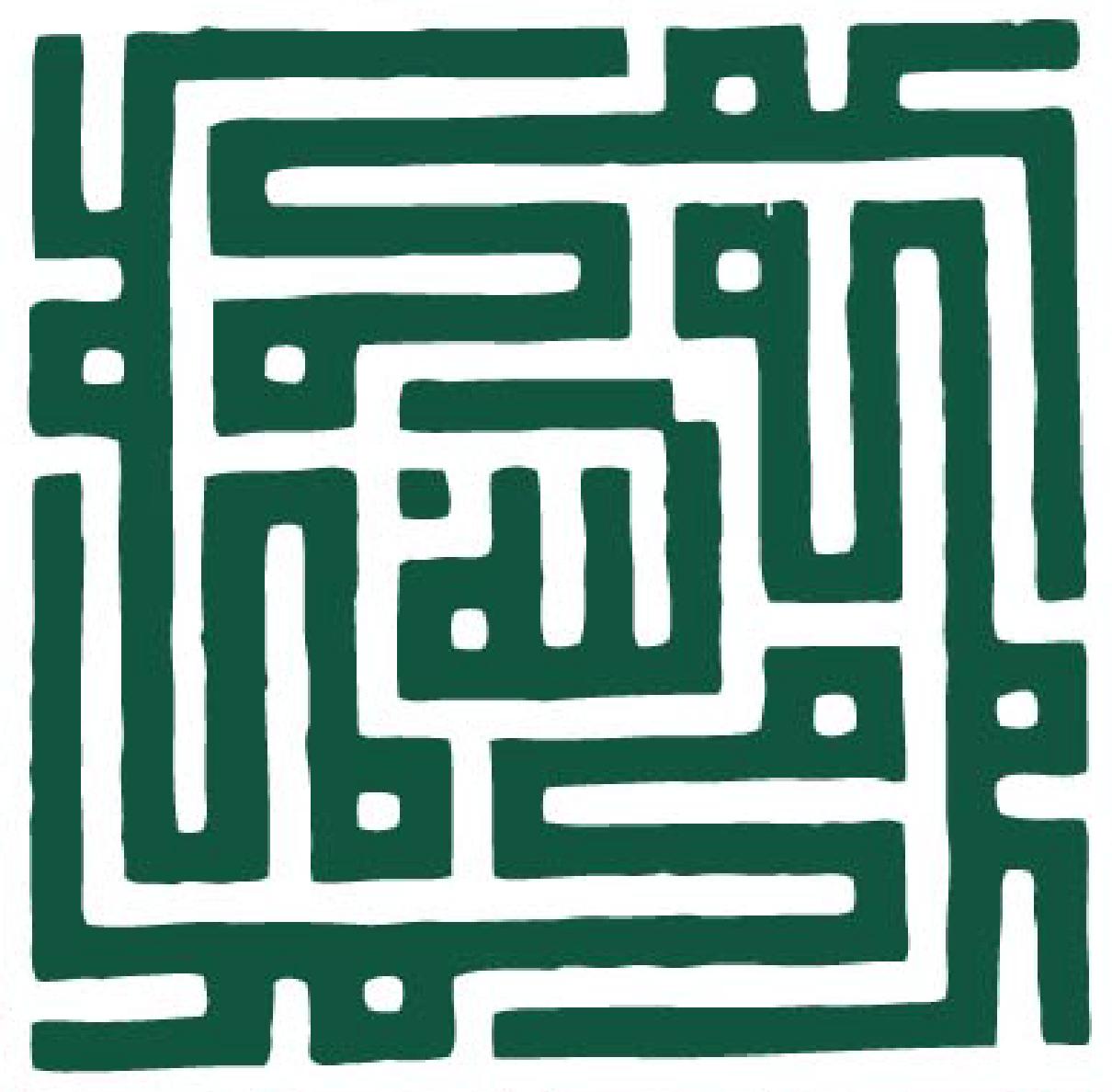 Allah au centre de Mohammed par quatre