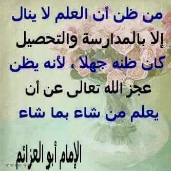 FB_IMG_1442470587046
