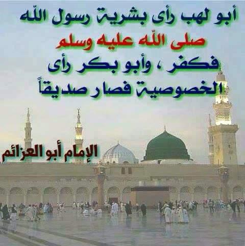 FB_IMG_1444054289317