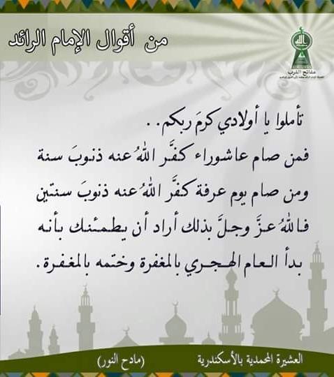 FB_IMG_1445509904891