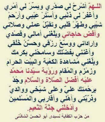 FB_IMG_1452808655878