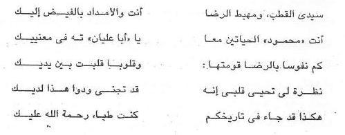 Poeme MZI-MAI BM