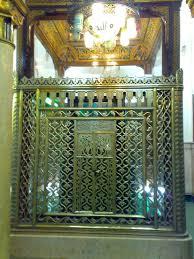 abu khalil tomb
