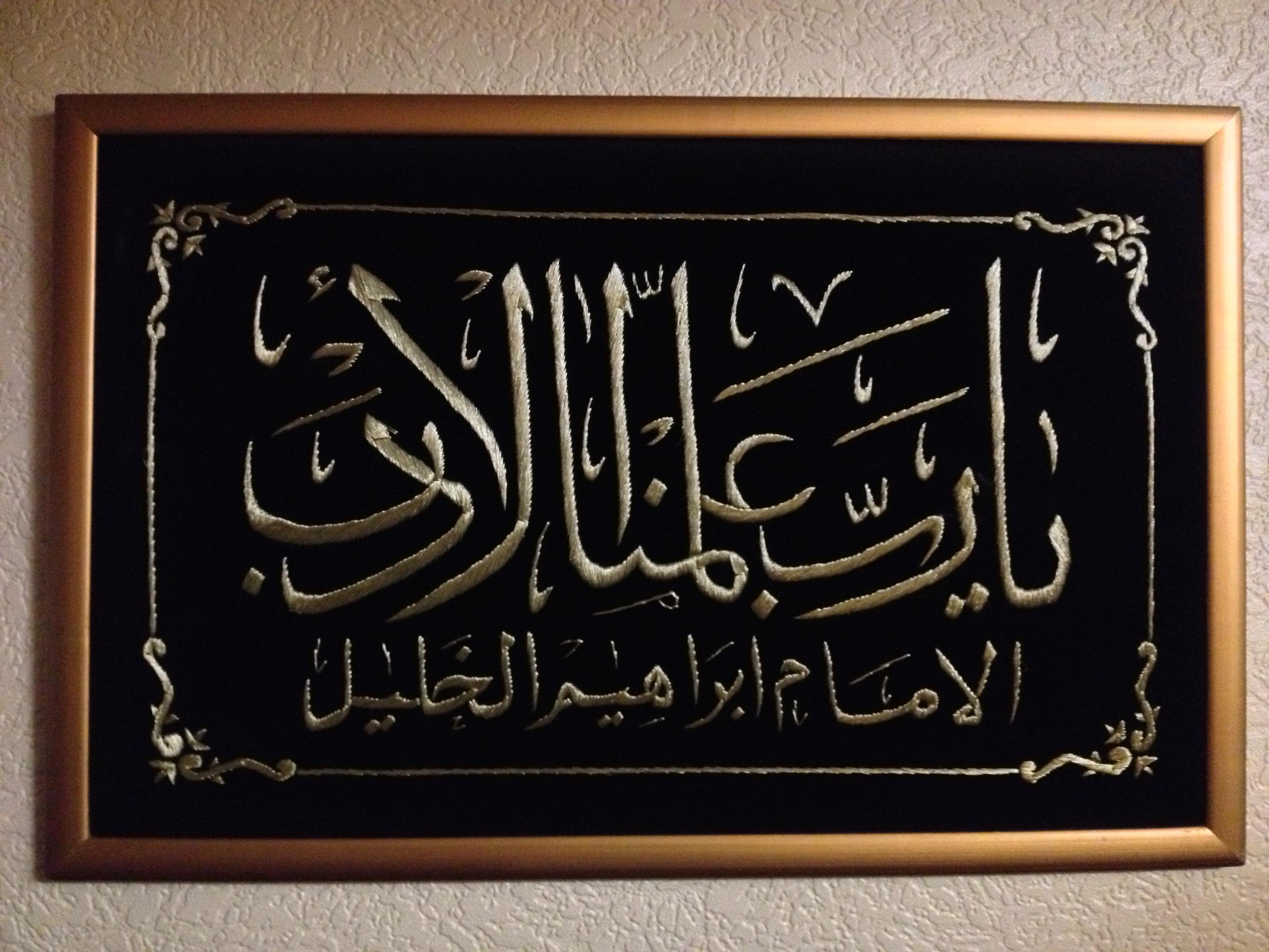 allimna-l-adab