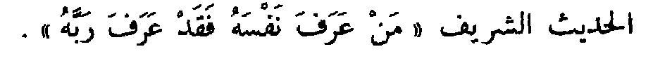 man arafa1